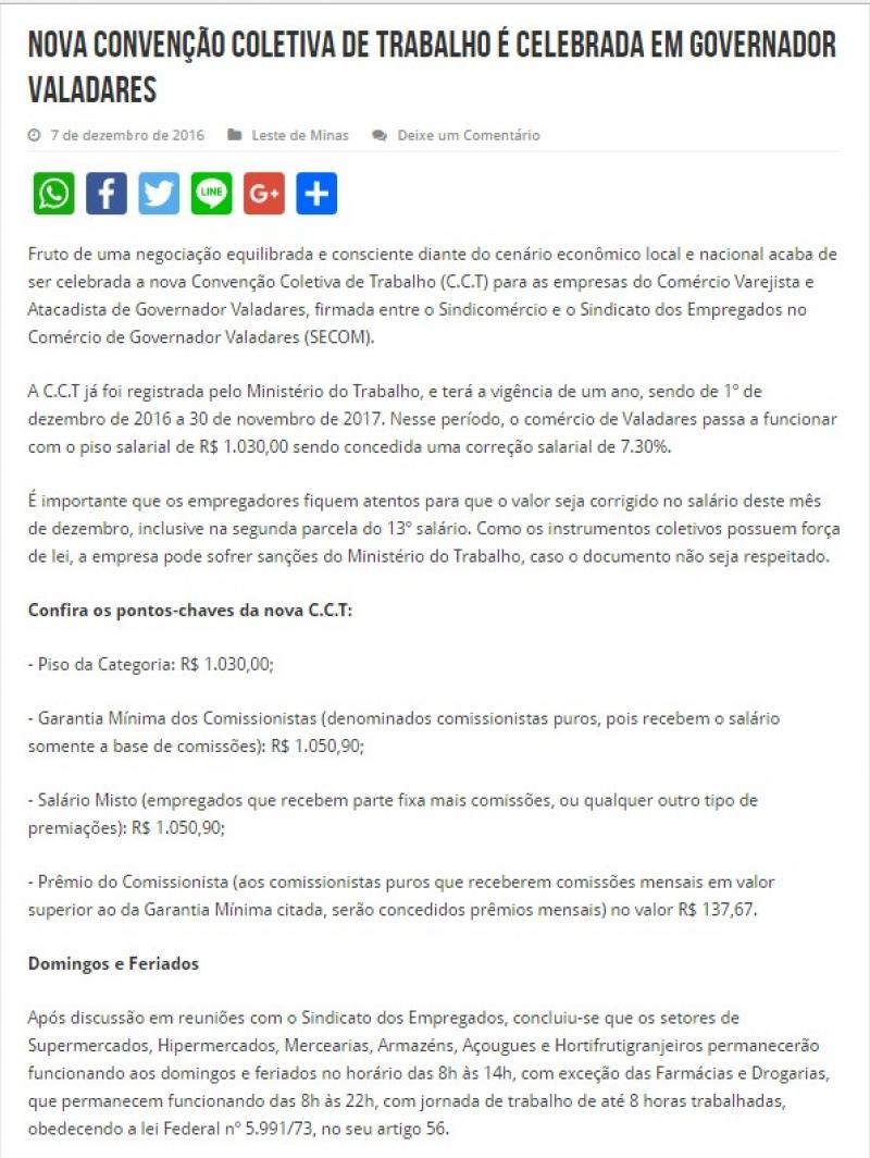 Nova Convenção Coletiva de Trabalho é celebrada em Governador Valadares