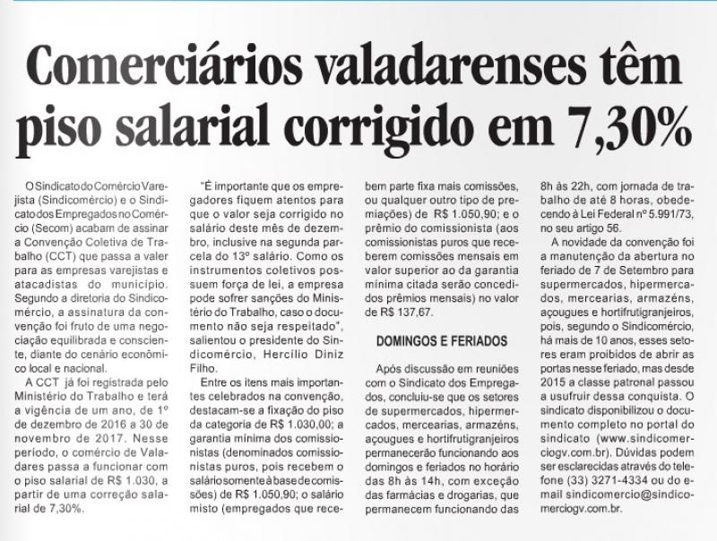 Comerciários Valadarenses têm piso salarial corrigido em 7,30 %