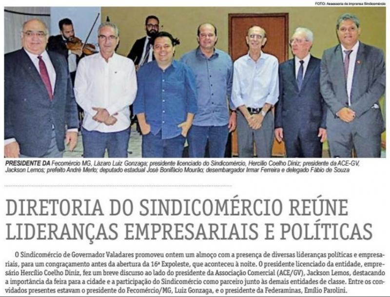 Diretoria do Sindicomércio reúne lideranças empresariais e políticas